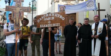 Католики Львовщины отправились в пешее паломничество Мира и Единства