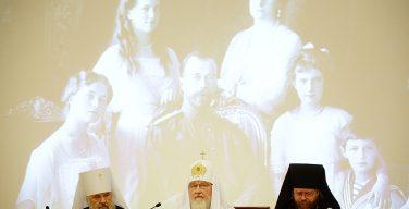 РПЦ не признает подлинность останков царской семьи к 100-летию расстрела