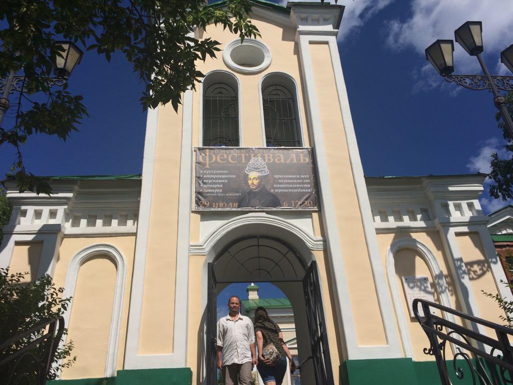 Фестиваль имени св. Игнатия Лойолы прошёл в Томске (ФОТО)