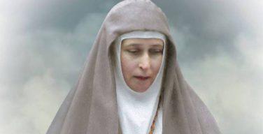 Архиепископ Кентерберийский направил Патриарху Кириллу послание в связи с сотой годовщиной мученической кончины великой княгини Елисаветы