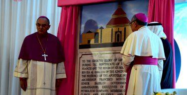 В исламском королевстве Бахрейн возводят католический собор