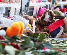 В Кемерове начался снос торгового центра «Зимняя вишня»