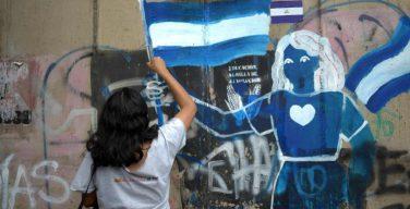 Никарагуа: Церковь отвечает молитвой на оскорбления режима