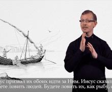 Вышел в свет комментированный перевод Евангелия от Марка на русский жестовый язык