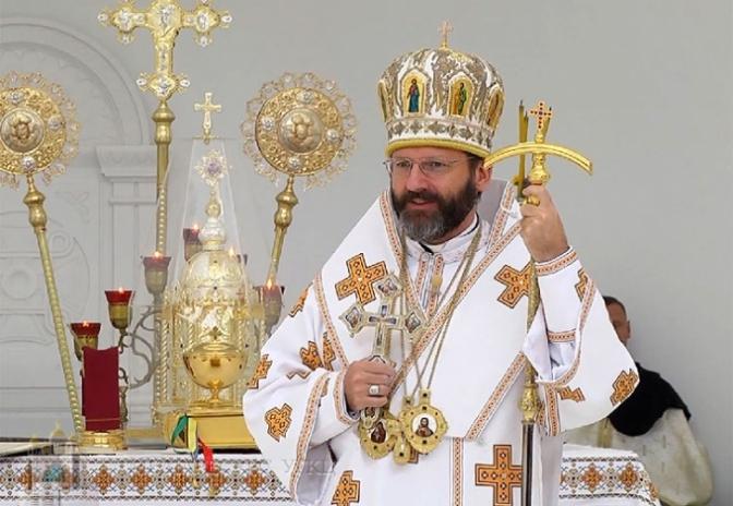 «Греко-католики будут праздновать Крещение Руси в тот же день, что и православные братья» – глава УГКЦ