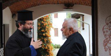 Православная духовность и распознавание: конгресс в Бозе