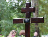 В Новосибирске похоронили отца Андрея Зверева (+ ФОТО)