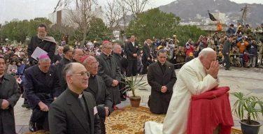 В Японии проходит 10-дневная молитва за мир