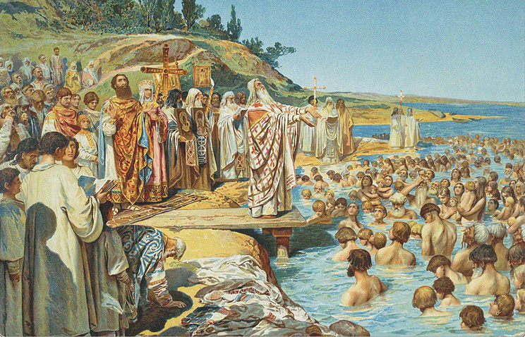 1030 лет крещения Руси. Как это было