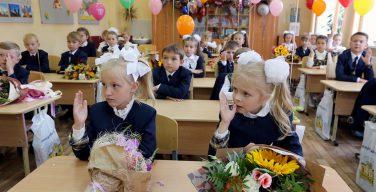 ВЦИОМ: сборы ребенка к школе вызывают финансовые трудности у половины россиян