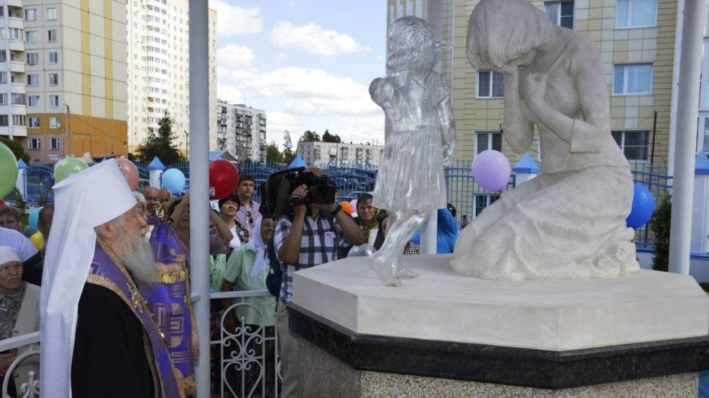 Памятник нерожденным детям появился в Подмосковье