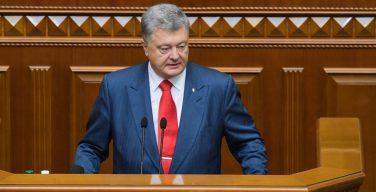Порошенко заявил, что после получения Томоса переименует УПЦ МП в РПЦ