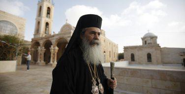 Иерусалимский патриарх выразил солидарность с главой канонической УПЦ
