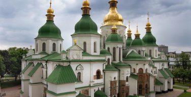 В УПЦ прокомментировали назначение Константинополем экзархов в Киев