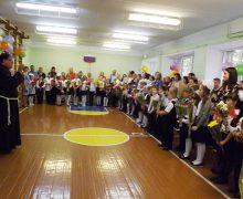 1 сентября начался новый учебный год в Католической школе Новосибирска (ФОТО)