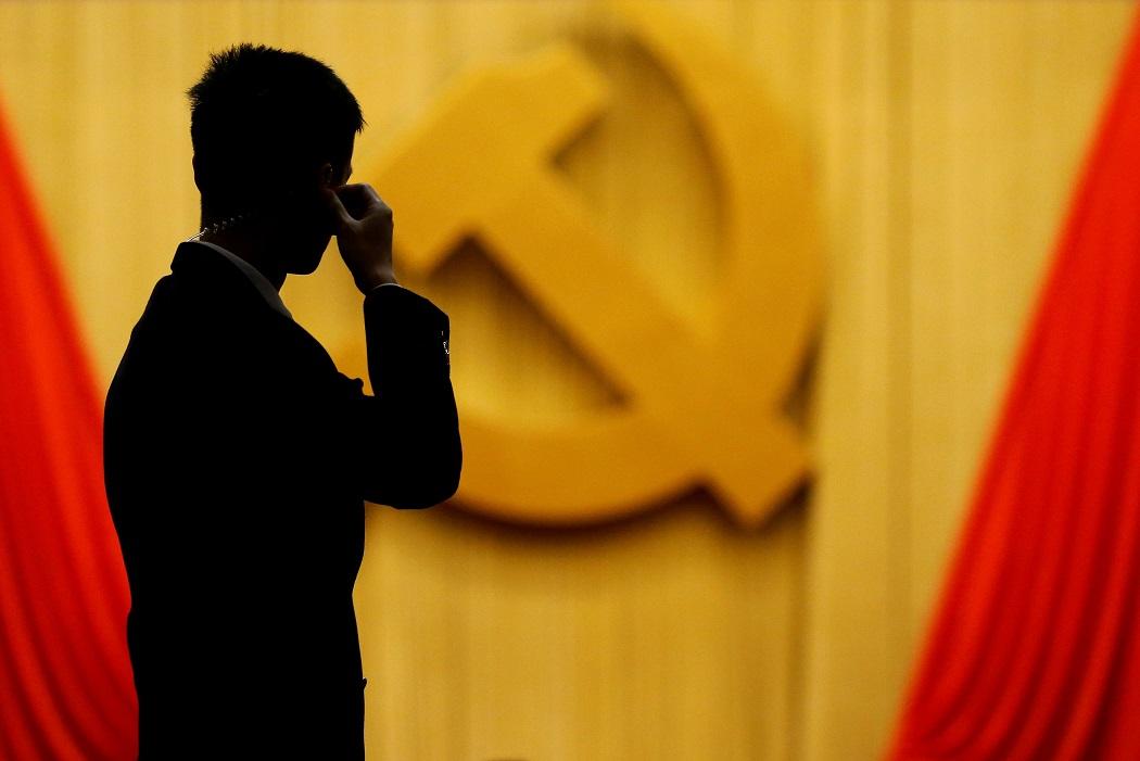Китайская компартия попросила верующих покинуть ее ряды