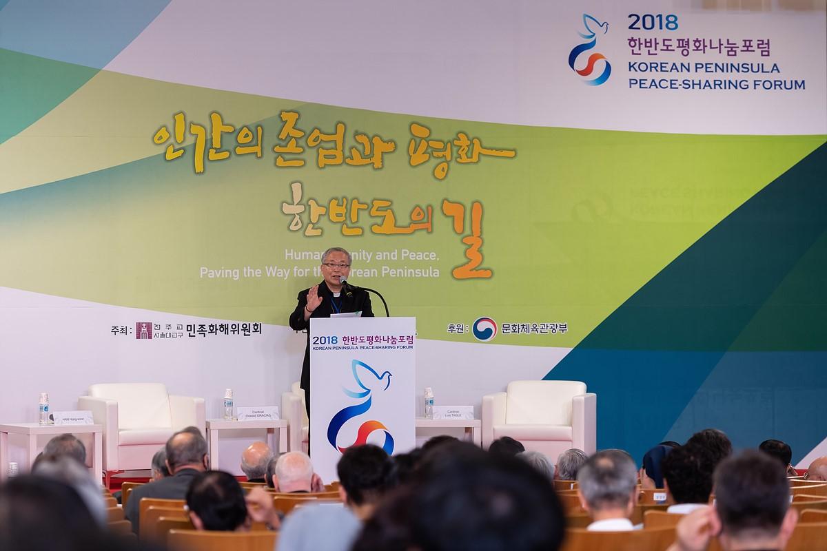В Сеуле епископы Азии обсудили реинтеграцию двух Корей