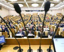 Госдума окончательно одобрила повышение пенсионного возраста для россиян