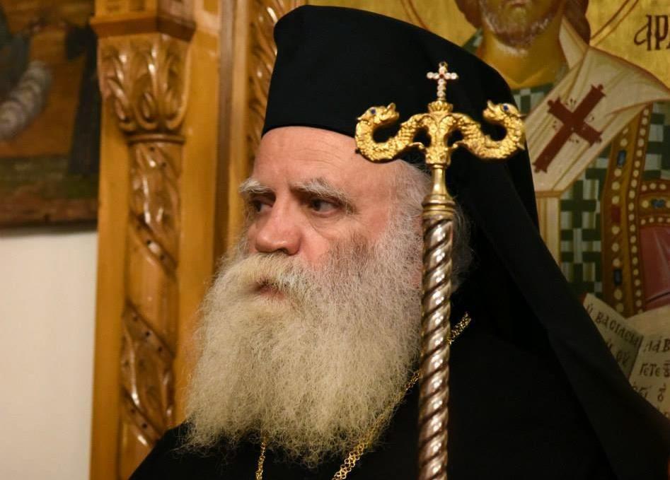 Греческий митрополит призвал Патриарха Варфоломея не допустить раскола