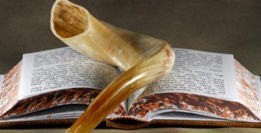 Иудеи готовятся к Судному дню