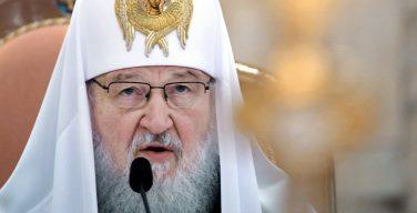 Патриарх Кирилл написал предстоятелям всех Поместных Церквей о ситуации на Украине