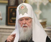 Константинополь признал каноническими украинские самопровозглашенные церкви – СМИ