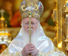 Патриарх Варфоломей пообещал не отступать в вопросе автокефалии для Украины