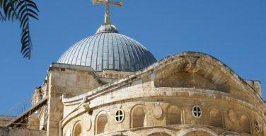 В Иерусалиме призвали немедленно урегулировать спор РПЦ и Константинополя