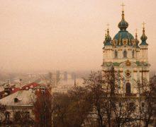 Глава УАПЦ пожалел, что согласился на передачу Константинополю Андреевской церкви