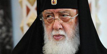 Грузия и Ватикан сожалеют из-за «сложных отношений» РПЦ и Константинополя