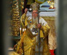 Константинополь отказывается разрывать общение с РПЦ