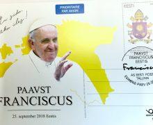 К визиту Папы Франциска в Эстонии была выпущена памятная почтовая открытка