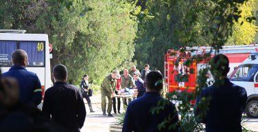 Опубликованы имена пострадавших при нападении на колледж в Керчи