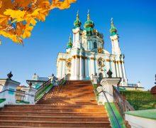 Верховная Рада передала Константинополю Андреевскую церковь в Киеве