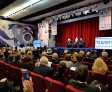 Является ли наукой теология? Конференция «Теология в современном научно-образовательном пространстве» состоялась в Москве