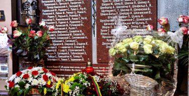 Памяти католических священников — новомучеников советских времён. 7 ноября 2018 г. в Санкт-Петербурге им был открыт Мемориал