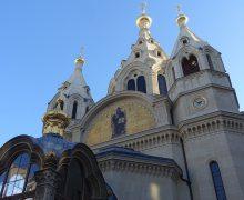 РПЦ: русские приходы Константинополя в Европе могли бы войти в юрисдикцию Московского патриархата