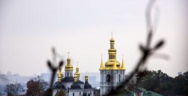 УПЦ сочла невозможным присоединение к Украинской Автокефальной Церкви