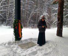 День памяти жертв войн и деспотизма (Volkstrauertag) отметили в Новосибирске