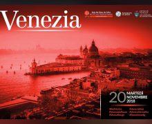 Папа Франциск направил послание Патриарху Венеции монс. Франческо Моралье по случаю акции солидарности «Венеция в красном»