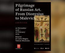 В Ватикане началось «Паломничество русского искусства» (ФОТО + ВИДЕО)