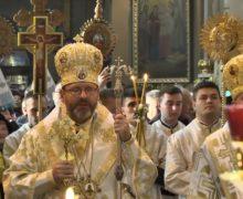 Глава УГКЦ призвал греко-католиков молиться за православных братьев